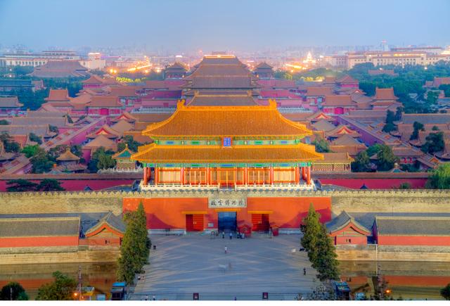 The Forbidden City was built