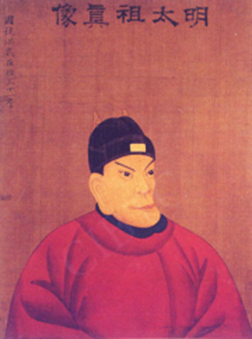 The Ming dyanasty founded