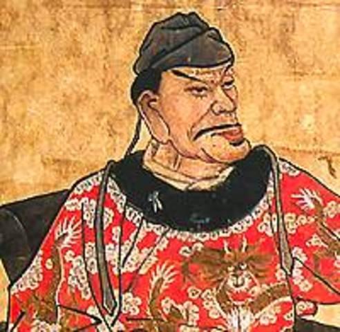 Hongwu died