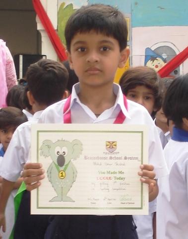Umar got my first medal.