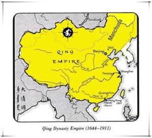 Qing dynasty began