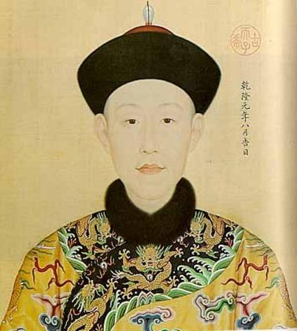 The ruling of Qianlong