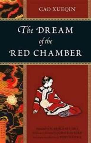 Qing writer Lao Zhan writes Dream of the Red Chamber