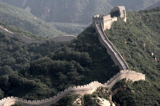 The Great Wall Is Rebuilt