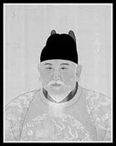 Hongwu Dies