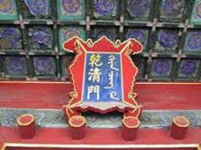 Manchu Adopt Chinese Customs