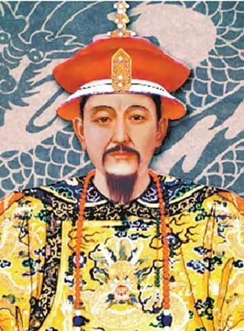 Kangxi: Emperor of the Qin