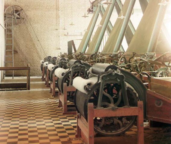 textile mills in England