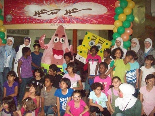 First eid In jordan December