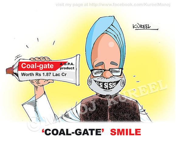 CoalGate
