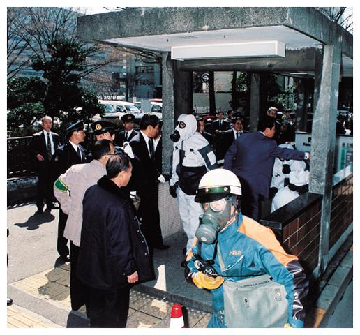 Matsumoto sarin gas