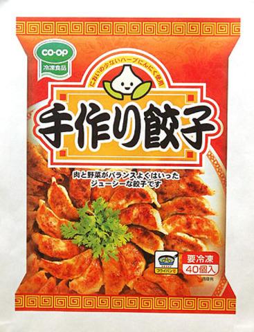 Poisoning from China made gyoza