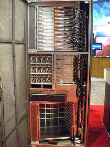 """Supercomputadora """"K computer"""" es la más rápida"""