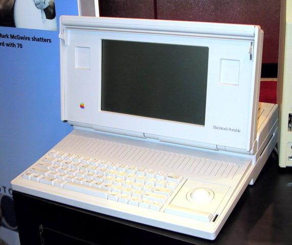 La primera Mac Portatil
