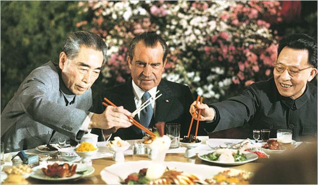 Nixon Visits Peoples Republic of China