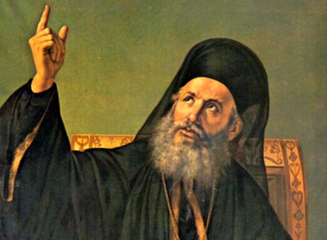 Ο Πατριάρχης Γρηγόριος Ε' αφορίζει τον Αλέξανδρο Υψηλάντη.