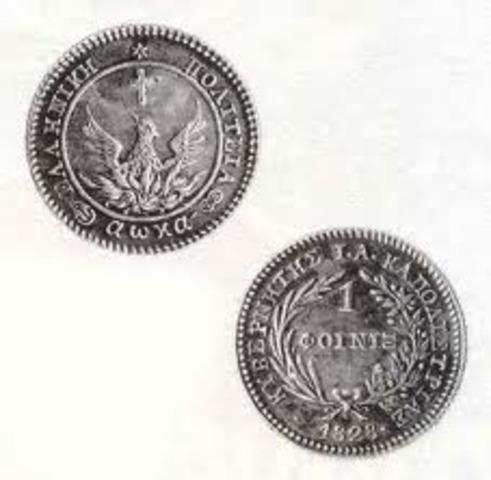 Ιδρύεται η Εθνική Χρηματιστική Τράπεζα, μετέπειτα Εθνική Τράπεζα, και καθιερώνεται ο Φοίνικας ως εθνικό νόμισμα.