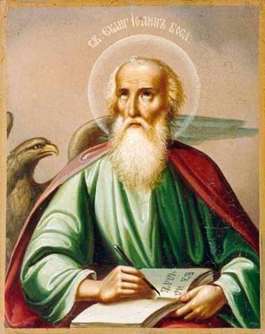 """John""""s Gospel is written"""