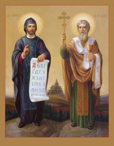 Brothers Cyril (827-869) and Methodius (825- 884)