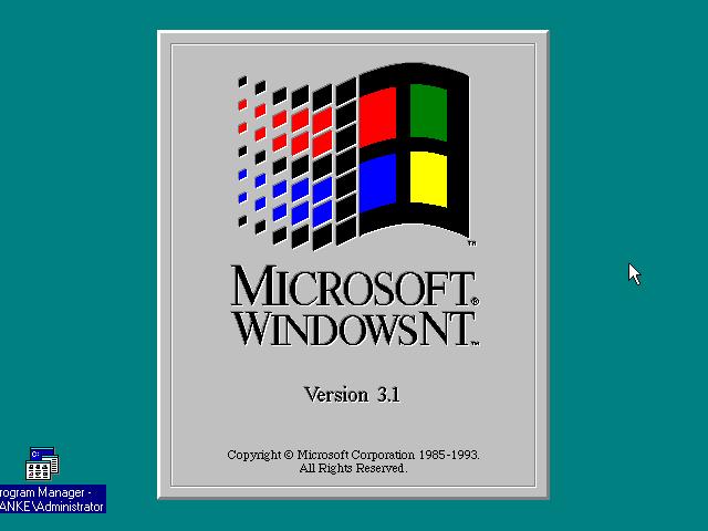 Windows 3.1 y Mi nacimiento