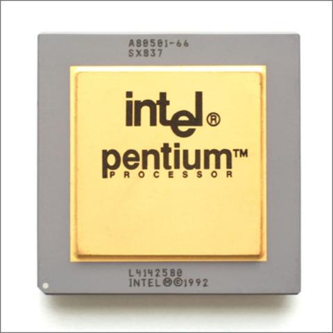 Intel Pentium y Mi primer Año