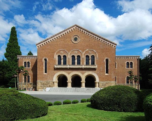 Entering Hitotsubashi University