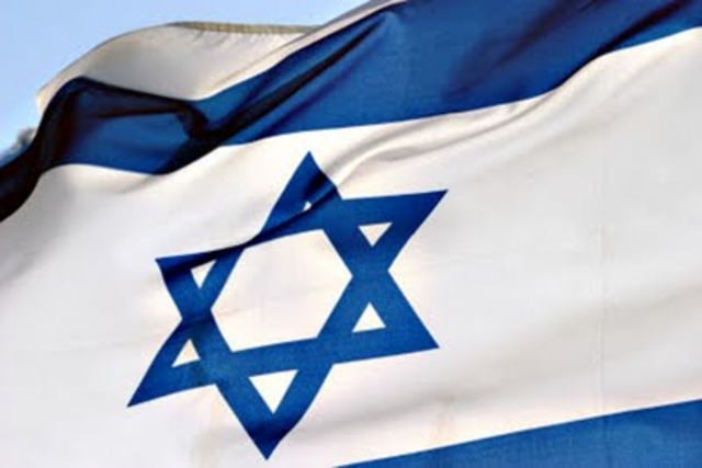 The State of Israel comes to be