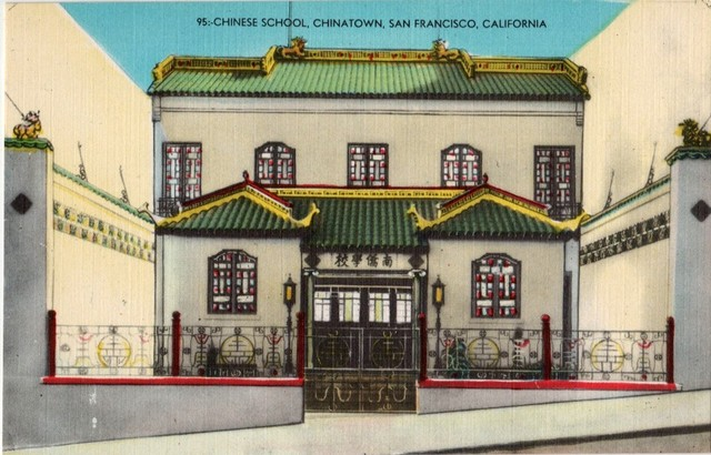"""""""The Chinese School"""" Created"""