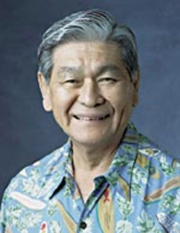 First Asian American Governor