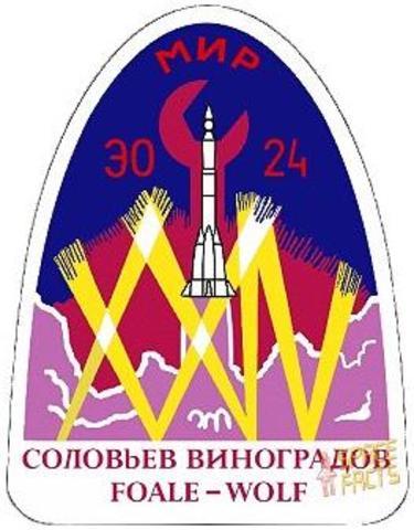 Soyuz TM26