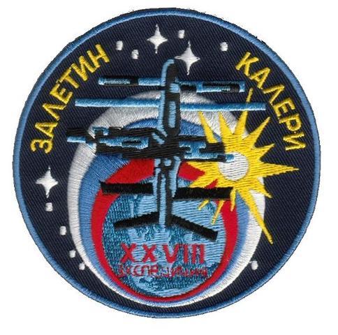 Soyuz TM30