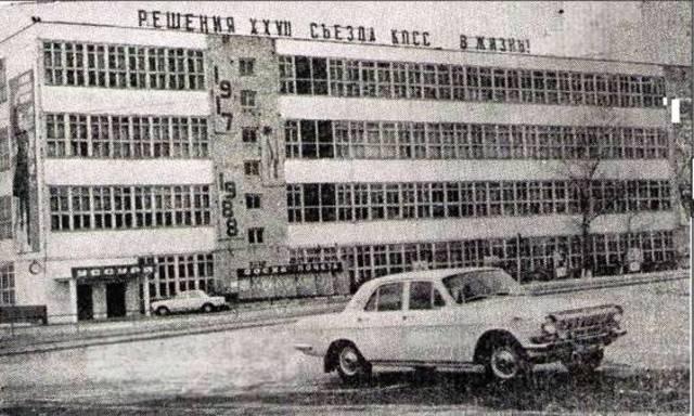 """Начала работу фабрика """"Уссури"""""""