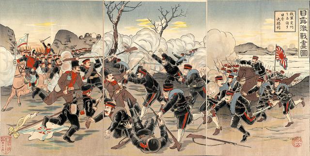Russo Japanese War [1904-1905]