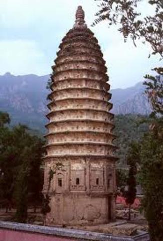 Invention - Songyue Pagoda