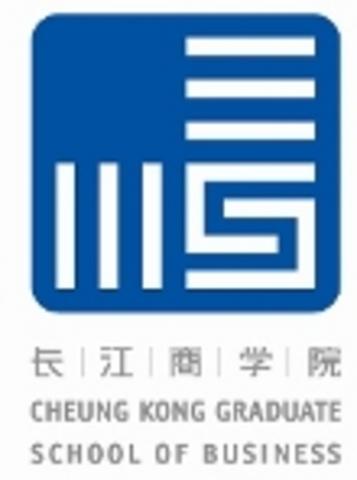 Cheung Kong intenship