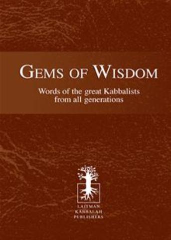 Elie Wiesel begins studying Kabbalah