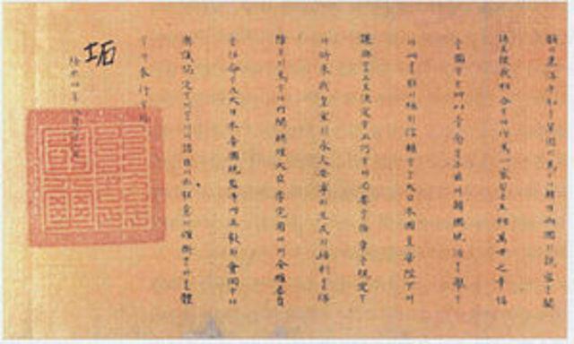 Japan–Korea Treaty of 1905