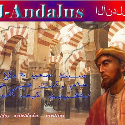 Línea del tiempo de la historia de Al Ándalus timeline
