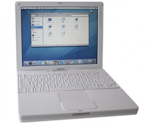 2003 – iBook G4.