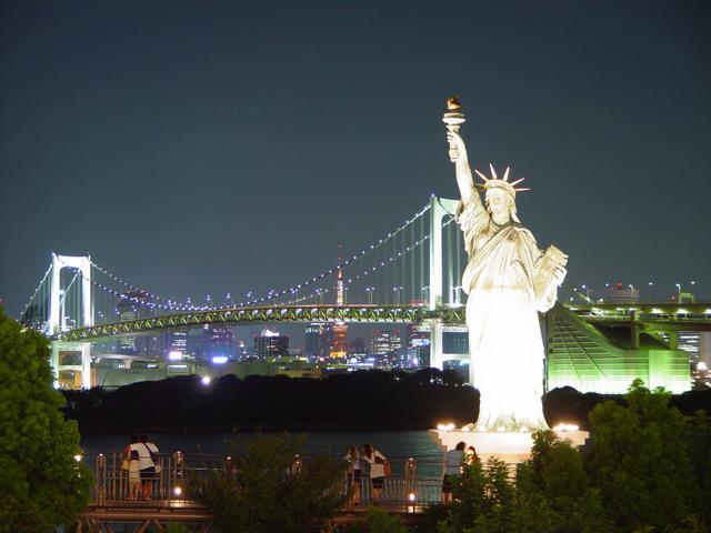 Yo Naci en Nueva York