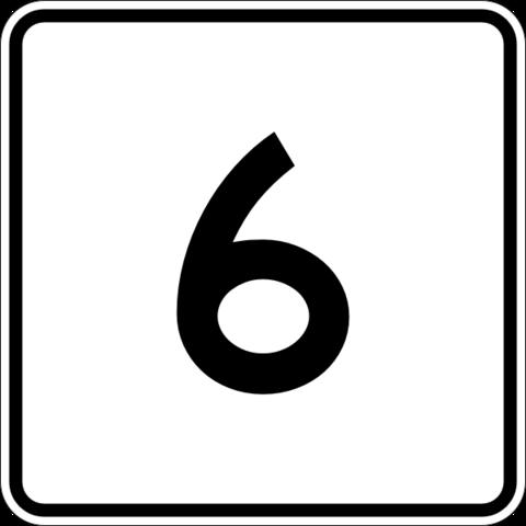 Sexta Generación (1999 hasta la fecha )