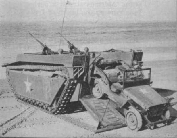 Landing Vehicle Tracked Invented