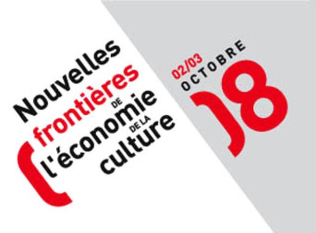 Séminaire sur les nouvelles frontières de l'économie et de la culture