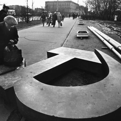 Fall of the Soviet Union timeline