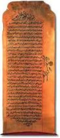Pact of Umar