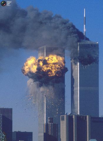 terrorist attack!