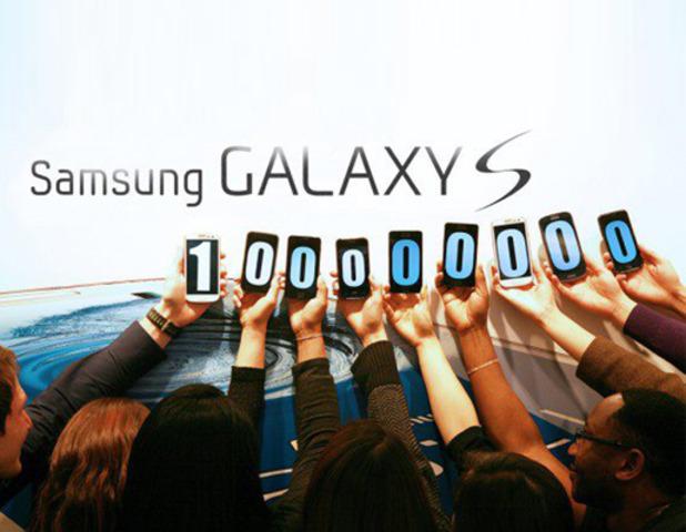 La serie Samsung Galaxy S supera los 100 millones de unidades vendidas