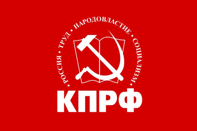 X Congreso del Partido Comunista de la Unión Soviética