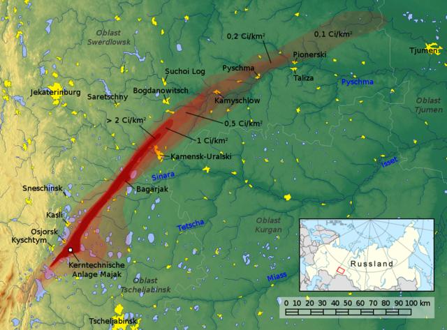Ядерная катастрофа на Урале