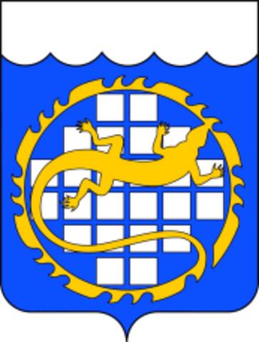 Установлено официальное географическое название населенного пункта в ЗАТО – г.Озерск